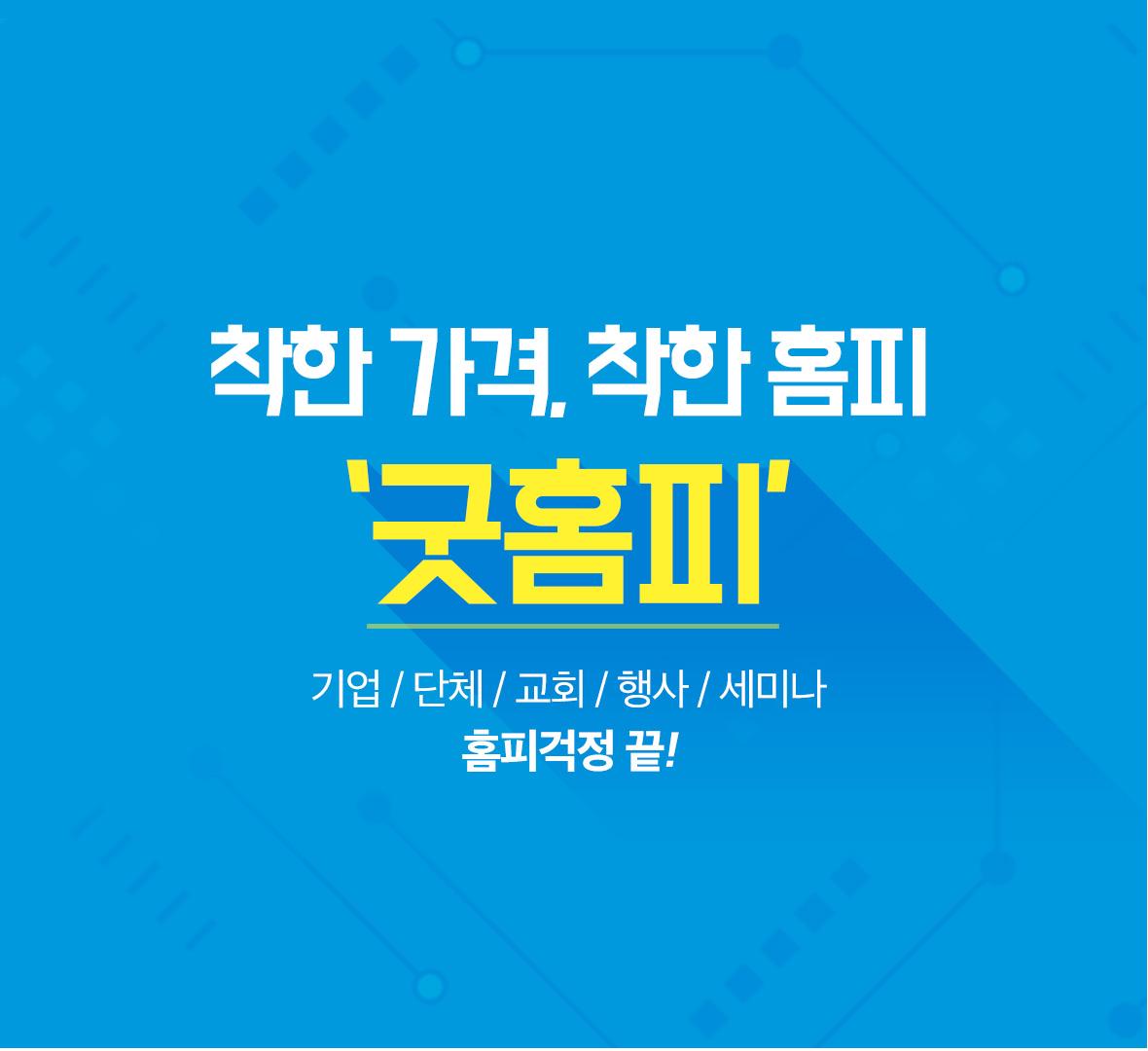 소개이미지3